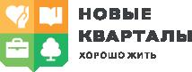 Новые Кварталы - продажа квартир от застройщика в новостройках  Подмосковья (Троицк, Красногорск)